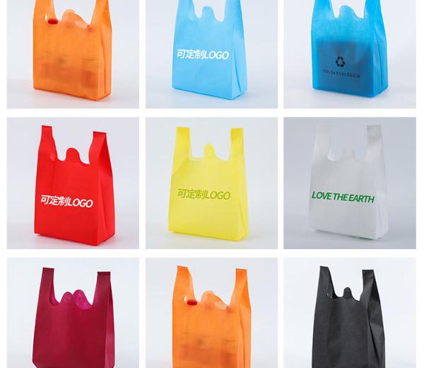 无纺布超市袋